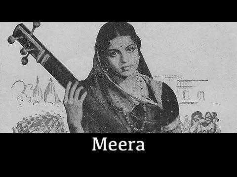 Meera - 1947