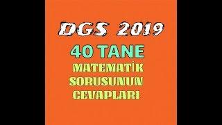 DGS 2019 SORULARININ CEVAPLARI