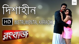 DEV NEW FILM SONG DISHAHIN CHOKHE || Monomoy bhattacharya || INSTRUMENTAL KARAOKE || SM STUDIO