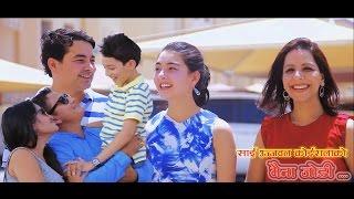 Dhurmus Suntali As a Maina Jodi Latest Nepali Song By Sai Ujjwal Koirala