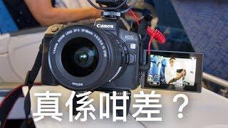 Canon EOS R 真係咁差?