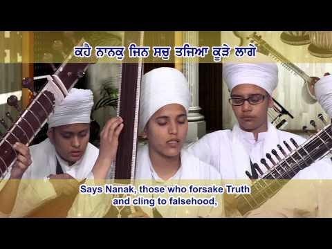 Anand Sahib by Akal Academy - Anahad Bani Jatha Gurdwara Baru Sahib!