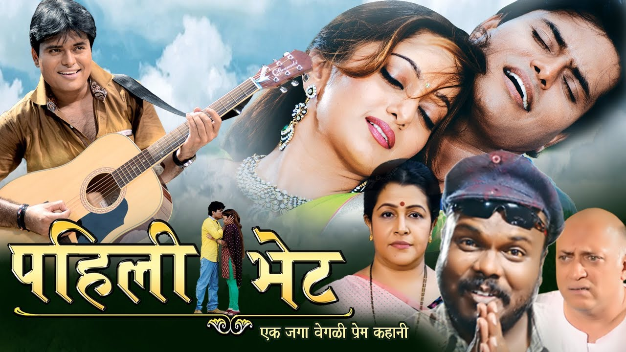 new marathi movies download 2019