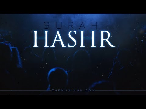 Surah Al-Hashr (Full) | Quran recitation really beautiful