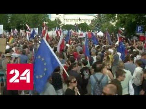 Еврокомиссары грозятся лишить Польшу права голоса в Совете Европы