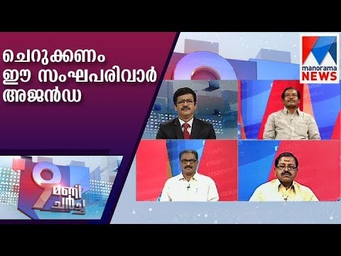 This Sangh Parivar agenda against national monuments is one to resist   | Manorama News