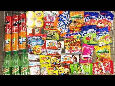 A Lot Of Candy 2018 NEW #126