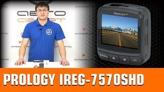 Обзор видеорегистратора PROLOGY iReg-7570SHD