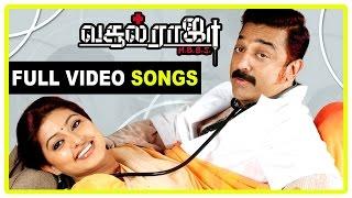 Vasool Raja MBBS Tamil Movie Songs | Vasool Raja MBBS full Movie Video Songs | Kamalhaasan | Sneha