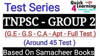 TNPSC Group 2 - 2018| Test Series | Online Test Series |