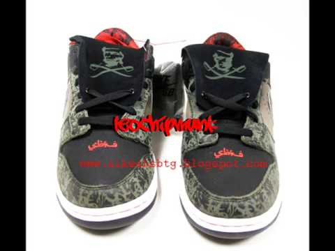 dfb5c95885db ... Nike SB Dunk Low Sabotage SBTG ...
