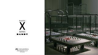 DANDY X (機能ver)|花岡車輌株式会社