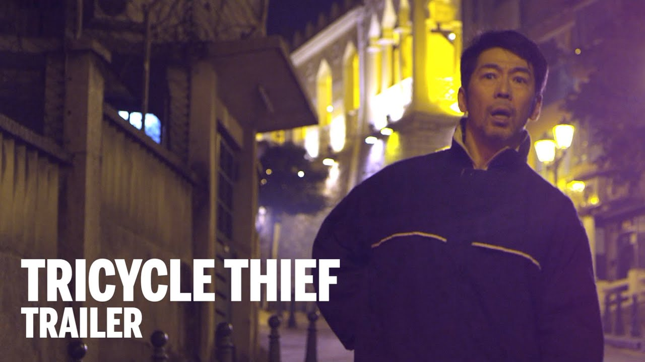 TRICYCLE THIEF Trailer