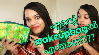WHAT'S IN MY MAKEUP BAG ??? | Go Glam with Keerthy