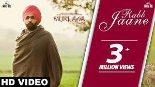 Rabb Jaane (Lyrical Audio) Kamal Khan | Ammy Virk | Sonam Bajwa | Muklawa | Running Successfully