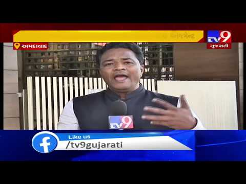 Ahmedabad: Little Star school makes students write letters in support of CAA, later tears them| TV9