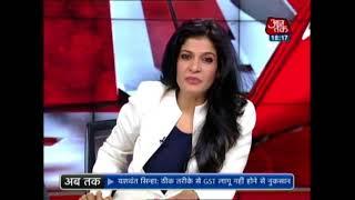 Video Halla Bol: Modi Favours Industrialists, Ignores Farmers: Rahul Gandhi download MP3, 3GP, MP4, WEBM, AVI, FLV Oktober 2017