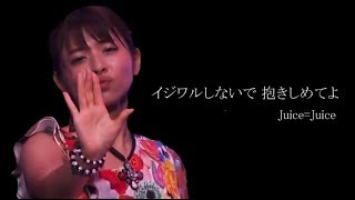 Juice=Juice DVD MAGAZINE Vol.17 https://youtu.be/L49gAT0arSs MV htt...