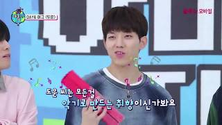 [ENG SUB] 181019 DAY6 DOWOON PREVIEW ON AMIGO TV