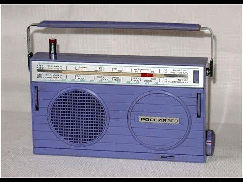 Радиоприемник Россия 303-1 обзор (огляд).Сделано в СССР