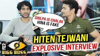 Bigg Boss 11 | Hiten Tejwani EXCLUSIVE Interview After Eviction | 17 Dec 2017 Episode
