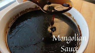 Mongolian Sauce | Mongolian Sauce Recipe