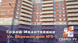 Manzili sotish 1 xona doira: Ivanteevka ko'chasi Banki 5 uy