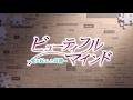 チャン・ヒョク主演「ビューティフル・マインド~愛が起こした奇跡~」5.2 DVDリリース