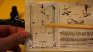 Монтаж кріплень для лиж NN 75 (інструкція)