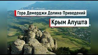 видео Видео джип тур в Крыму