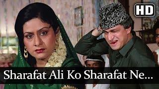 Sharafat Ali Ko Sharafat Ne (HD) - Amrit Songs - Rajesh Khanna - Shafi Inamdar - Aruna Irani