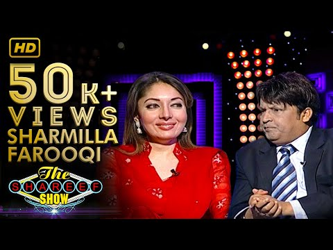 The Shareef Show | Sharmila Farooqi | HD