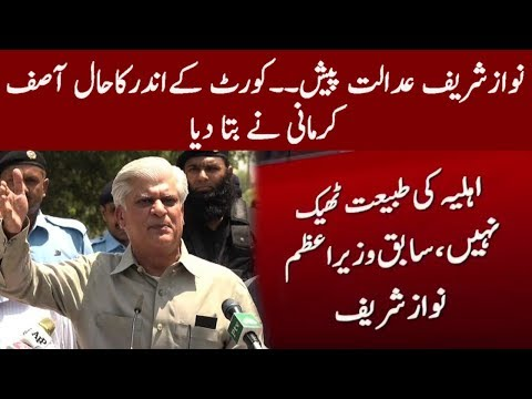 Asif Kirmani Media Talk | 26 Sept 2017