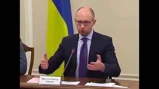 Прикол! Дебилизм  на Украине - это норма. Смотрим на примере Яценюка.