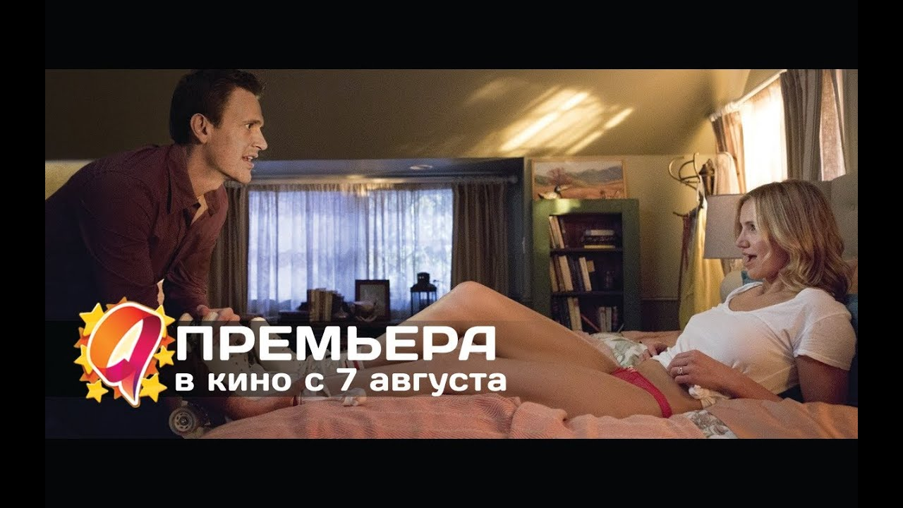 Домашнее видео любви