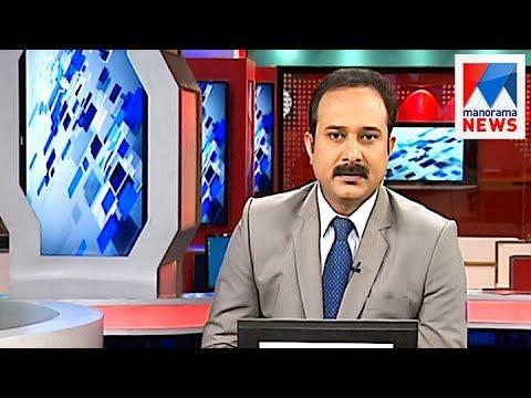 പ്രഭാത വാർത്ത | 8 A M News | News Anchor - Fijy Thomas | July 31, 2017 | Manorama News