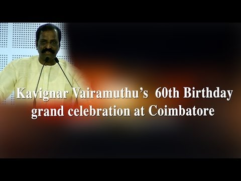 Kavignar Vairamuthu's  60th Birthday grand celebration at Coimbatore -RedPix24x7
