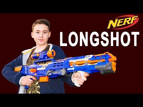 Nerf Longshot Elite Design [deutsch/german]