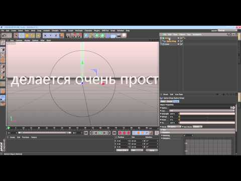 Circle Text In Cinema 4D (From Masyndia)