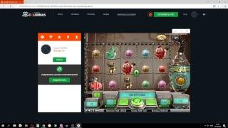 видео Казино Колумбус (Columbus Сasino) Играть Онлайн