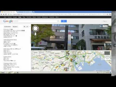 Temple University Japan - Google Map Guide
