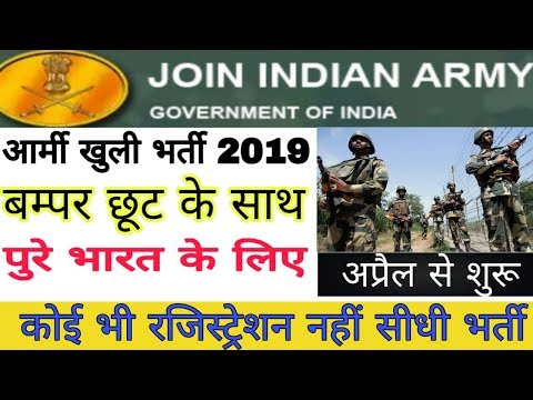 Army Exam GK Questions in Hindi || Army Bharti Paper Questions - Part - 2 from YouTube · Duration:  10 minutes 49 seconds