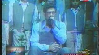 """CELEBREMOS LA VIDA """"LAS HORMIGAS """" GALA 2005"""