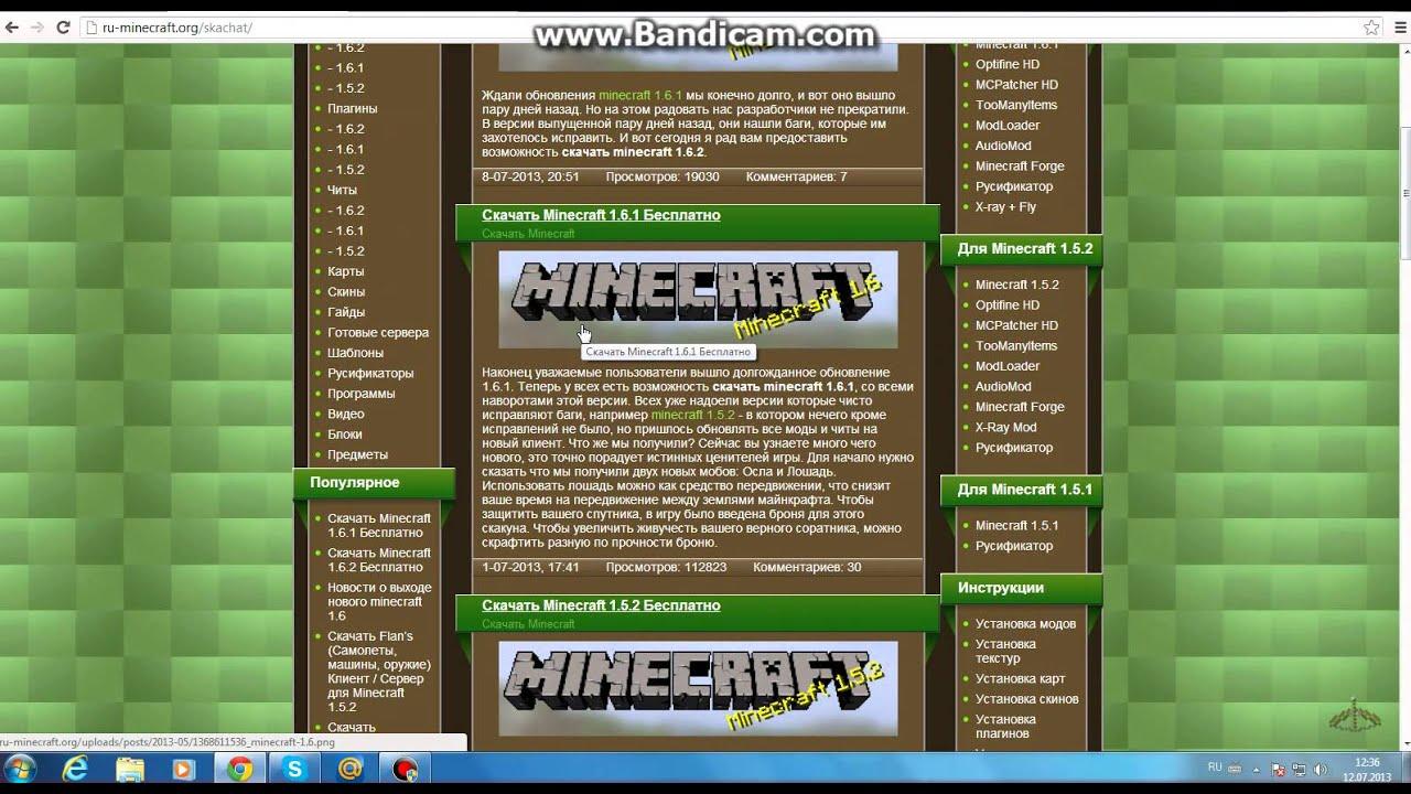 Скачать Minecraft - Pocket Edition 1.1.0.55 для Android