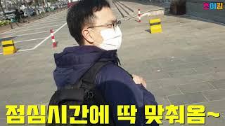 코로나여행#설날에도사람많다고 속아서온#중국연태(烟台)여…