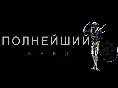 КОТ ОБЗОР на