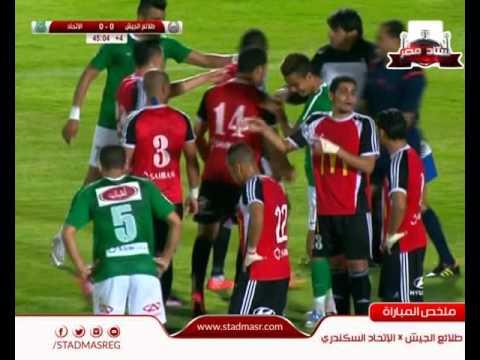 اهداف وملخص مباراة طلائع الجيش 0 - 1 الإتحاد السكندري |الدوري المصري