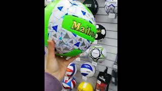Волейбольные мячи Спорт Движок