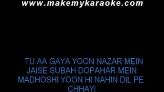 O Meri Jaan karaoke