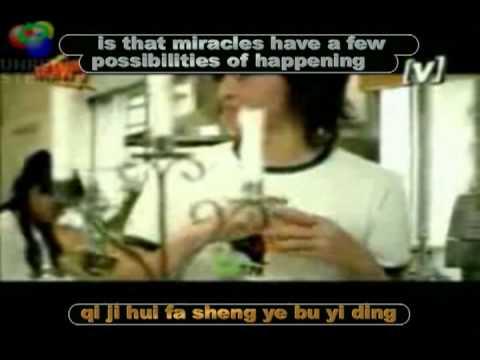 Wang Lan Yin - Practical Joke [E Zuo Ju] [Pinyin + Eng subs]